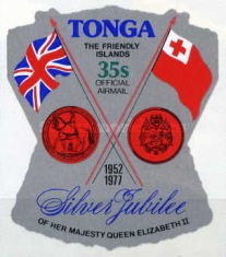 [Airmail - Silver Jubilee - The 25th Anniversary of the Reign of Queen Elizabeth II - Self-Adhesive, type AN]