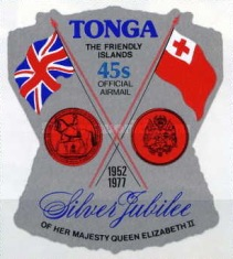 [Airmail - Silver Jubilee - The 25th Anniversary of the Reign of Queen Elizabeth II - Self-Adhesive, type AN1]