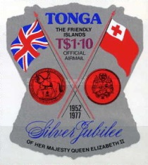 [Airmail - Silver Jubilee - The 25th Anniversary of the Reign of Queen Elizabeth II - Self-Adhesive, type AN2]