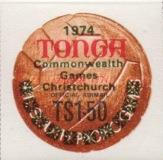 [Airmail - The 10th British Commonwealth Games - Official Stamps of 1971 Overprinted