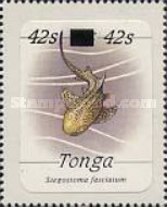 [Marine Life - Stamps of 1984 Surcharged, type AHJ]
