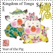 [Chinese New Year 2019 - Year of the Pig, type BYU]