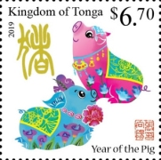 [Chinese New Year 2019 - Year of the Pig, type BYV]