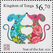 [Chinese New Year 2020 - Year of the Rat, type CAQ]