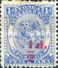 [Issue of 1892 in New Colours & Surcharged, type F]