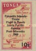 [South Pacific Games Field and Track Trials, Port Moresby, type GY]