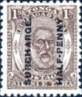 [Issue of 1892 Overprinted in Black, type H1]