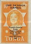 [Airmail - South Pacific Games Field and Track Trials, Port Moresby, type HK]