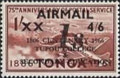 [Airmail - Emergency Provisionals - Various Stamps Surcharged, type HT]
