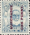 [Issue of 1892 in New Colors and Surcharged, type I]