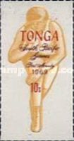[The 3rd South Pacific Games, Port Moresby, type IC]