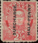 [Issue of 1895 Surcharged in Black, type K]