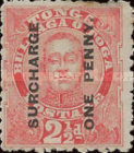 [Issue of 1895 Surcharged in Black, type K1]