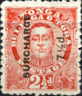 [Issue of 1895 Surcharged in Black, type K2]