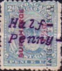 """[Issue of 1895 Surcharged and Overprinted """"VALUA OE BENI"""", type L]"""