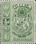 [Coat of Arms and Local Motifs, type M1]