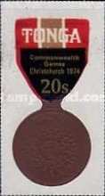 [The 10th Commonwealth Sports Games, Christchurch, New Zealand - Various Stamps Surcharged, type PG]