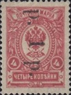 [General Ataman Semyonov Issue - Russian Stamps of 1908-1918 Surcharged, type A]