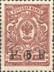 [General Ataman Semyonov Issue - Russian Stamps of 1908-1918 Surcharged, type C]