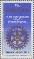 [The 75th Anniversary of Rotary International, type BS]
