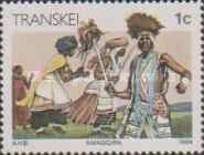 [Xhosa Culture, type EH]