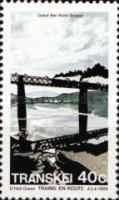 [Railway Trains and Landscapes, type HY]