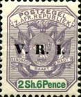 """[South Africa Republic Postage Stamps Overprinted """"V.R.I"""", type G8]"""
