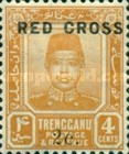 "[Sultan Zain Ul Ab Din Stamps of 1910 Overprinted ""RED CROSS"", type B1]"