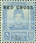 "[Sultan Zain Ul Ab Din Stamps of 1910 Overprinted ""RED CROSS"", type B2]"