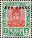 [Sultan Zain Ul Ab Din Stamp of 1910 Overprinted