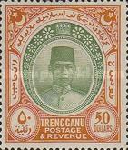 [Sultan Suleiman bin Zainal Abidin, type E3]