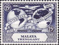 [The 75th Anniversary of the Universal Postal Union, Typ K]