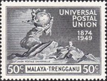 [The 75th Anniversary of the Universal Postal Union, Typ M]