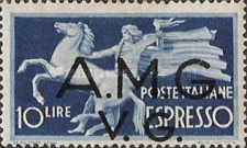 [Express Stamps - Italian Stamps Overprinted