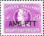 [Italy Fee Stamp Overprinted