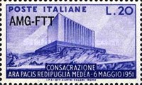 [The Altar of Peace, Medea - Italy Postage Stamp Overprinted