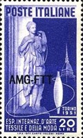 [International Textile Exhibition - Turin, Italy - Italy Postage Stamp Overprinted