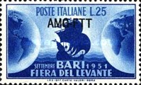 [The 15th Levant Fair, Bari - Italy Postage Stamp Overprinted