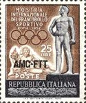 [International Sports Stamps Exhibition, Rome - Italy Postage Stamp Overprinted