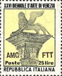 [The 26th Biennial Art Exhibition, Venice - Italy Postage Stamp Overprinted