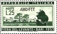 [The 16th Levant Fair, Bari - Italy Postage Stamp Overprinted