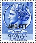 [Syracusean Coin - Italy Postage Stamps Overprinted