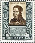 [The 6th International Microbiology Congress, Rome - Italy Postage Stamp Overprinted