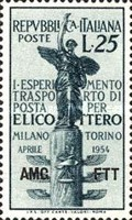 [The Experimental Transportation of Mail by Helicopter - Italy Postage Stamp Overprinted