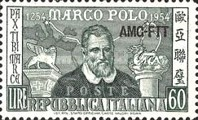 [The 700th Anniversary of the Birth of Marco Polo - Italy Postage Stamps Overprinted