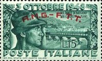 [Re-opening of Bridge of Bassano - Italy Postage Stamp Overprinted
