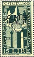 [Biennial Art Exhibition of Venice - Italy Postage Stamps Overprinted