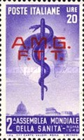 [The 2nd World Health Congress - Rome - Italy Postage Stamp Overprinted