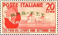 [The 13th Levant Fair - Italy Postage Stamp Overprinted