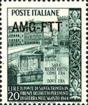 [Reconstruction of the Holy Trinity Bridge - Florence, Italy  - Italy Postage Stamp Overprinted